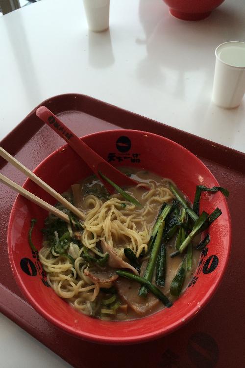 REAL Ramen Noodles